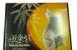 المشد اليابانى الرائع للتخسيس وشد الجسم والترهلات