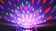 كرة الديسكو