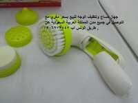 جهاز تنظيف البشرة الان موجود فى الرياض