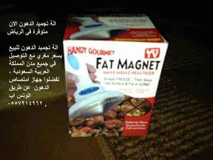 الة تجميد الدهون الان متوفرة فى الرياض