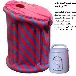 حمام الساونا الجديد متوفر الان في الرياض