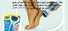 جهاز تنعيم القدمين