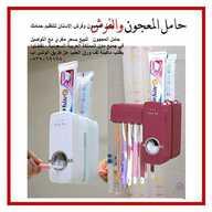 حامل المعجون وفرش الاسنان لتنظيم حمامك