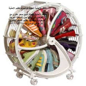 منظم الاحذية العجلة لترتيب وتنظيم الاحذية