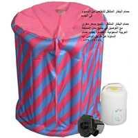 حمام البخار المتنقل للتخلص من السموم فى الجسم