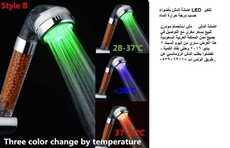 اضائة الدش LED تتغير حسب درجة حرارة الماء