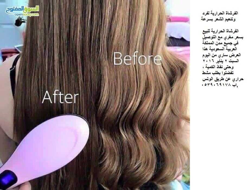 الفرشاة الحرارية لفرد وتنعيم الشعر بسرعة