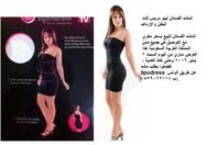 المشد الفستان ليبو دريس لشد البطن والارداف
