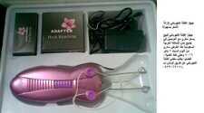 جهاز الفتلة الكهربائي لإزالة الشعر بسهولة