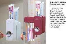 حاملة فرش الأسنان وتفريغ معجون أسنان أوتوماتيكي