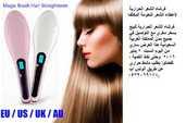 فرشاه الشعر الحرارية لاعطاء الشعر النعومة المكثفه