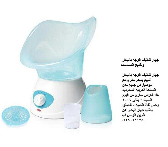 جهاز تنظيف الوجه بالبخار