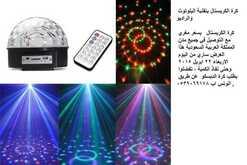 كرة الكريستال بتقنية البلوتوث والراديو