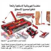 المكنسة الحمراء القابلة للشحن جي 6 اللاسلكية