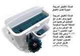 غسالة الاطباق المريحة اليدوية لغسل الاطباق