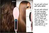 فرشاة فرد الشعر الحرارية لتصفيف وتنعيم الشهر