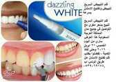 قلم التبييض السريع لتبييض وتفتيح الاسنان بسرعة