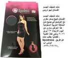 مشد تنحيف الجسم الفستان ليبو دريس