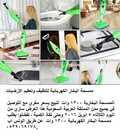ممسحة البخار الكهربائية لتنظيف وتعقيم الارضيات