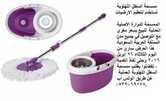 ممسحة السطل اللهلوبة تستخدم لتعقيم الارضيات