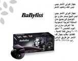 جهاز كيرلى الشعر بيبي ليس للف وتنعيم الشعر