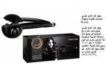 جهاز لف الشعر كيرلي لتحسين مظهرك بسهولة وبسرعة