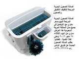 غسالة الصحون اليدوية المريحة لتنظيف الاطباق والصحون