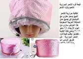 قبعة فرد الشعر الحرارية لتنعيم وفرد الشعر