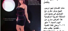 مشد الفستان ليبو دريس