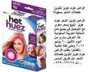 اقراص هوت هويز لتلوين خصلات الشعر بسهولة