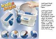 الغسالة اليدوية لغسل الصحون والكاسات بسهولة