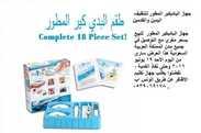 جهاز الباديكير المطور لتنظيف اليدين والقدمين