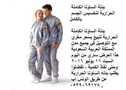 بدلة الساونا الكاملة الحرارية لتخسيس الجسم بالكامل