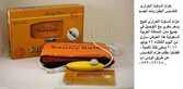 حزام الساونا الحرارى لتخسيس البطن وشد الجسم