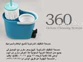 ممسحة التنظيف الشرشوبة لتلميع البلاط والسيراميك
