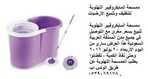 ممسحة المايكروفيبر اللهلوبة لتنظيف وتلميع الارضيات