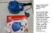 منفاخ البالونات السريع الكهربائي للحفلات والاعياد