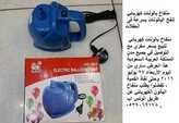 منفاخ بالونات كهربائي لنفخ البالونات بسرعة فى الحفلات