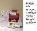 الجهاز اليدوي لتكبير الثدي بطريقة الشفط باحدث التقنيات في مجال تكبير الثدي