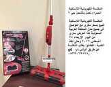 المكنسة الكهربائية اللاسلكية الحمراء تعمل بالشحن جي 6