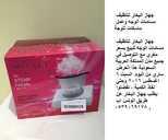 جهاز البخار لتنظيف مسامات الوجه
