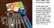 جهاز تبييض الاسنان بالليزر