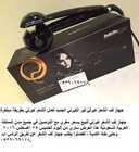 جهاز لف الشعر كيرلي فير الكيرلي الجديد لعمل الشعر كيرلي بطريقة مبتكرة