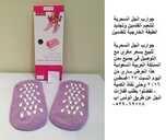 جوارب الجل السحرية لتنعيم القدمين وتجديد الطبقة الخارجية للقدمين