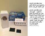 حامل منظم فرش الاسنان والمعجون مزود باستكر لاصق قوي للتثبيت على جدار الحمام
