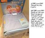 شنطه وسرير للطفل