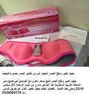 جهاز تكبير ونفخ الصدر الجهاز الوردي لتكبير الصدر بصورة طبيعية وبامان تام