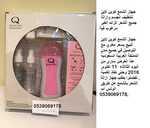 جهاز الشمع كوين لاين لتنظيف الجسم وازالة جميع الشعر الزائد الغير مرغوب فية