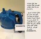 جهاز نفخ البالونات الكهربائي