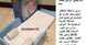سرير وشنطة للاطفال